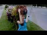 «Фото мое» под музыку Наташа Королёва - Твой мир. Picrolla