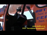 Устойчивость с новым лицом. Автокран КС-55713-6К-3 с новой кабиной МАЗ, стрела 28м, гп 25т